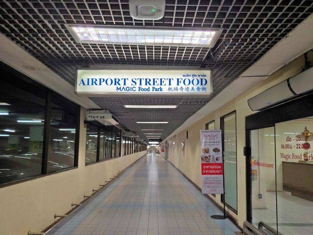 ドンムアン空港ストリートフード