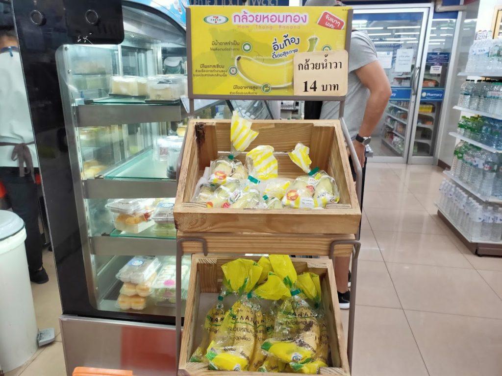 ドンムアン空港のセブンイレブンの商品1