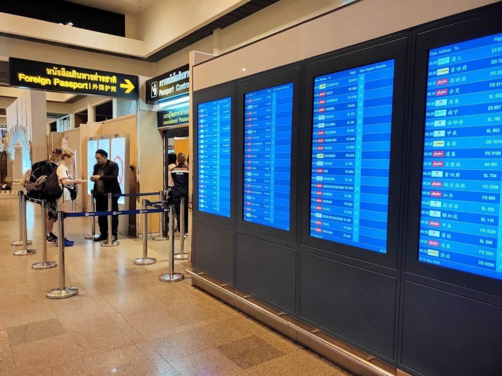 ドンムアン空港の出国入口