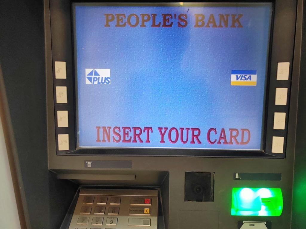 バンダラナイケ空港ATM1