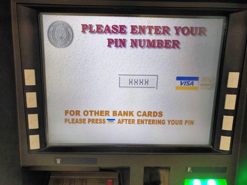 バンダラナイケ空港ATM2