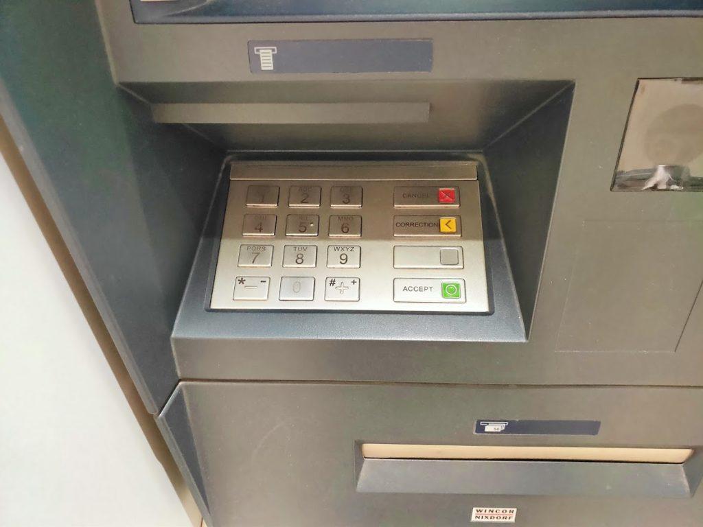 バンダラナイケ空港ATM3