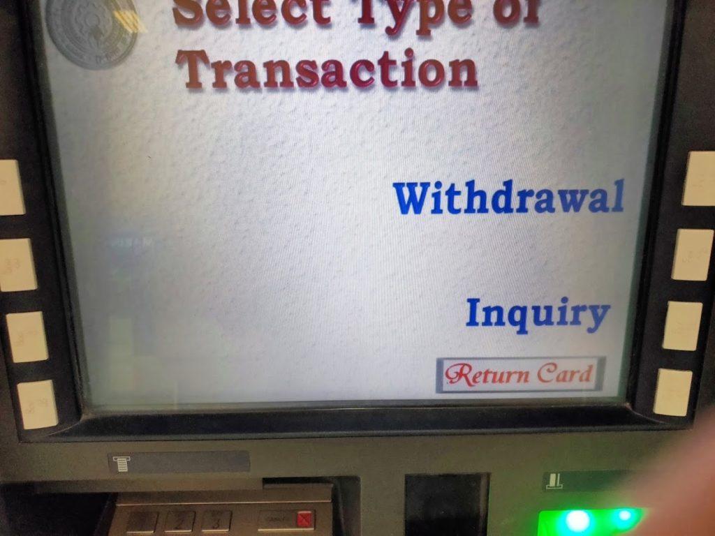 バンダラナイケ空港ATM4