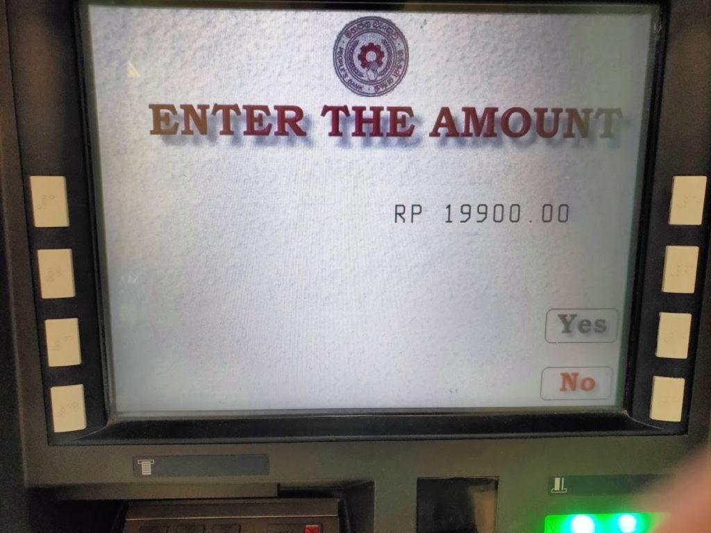 バンダラナイケ空港ATM5