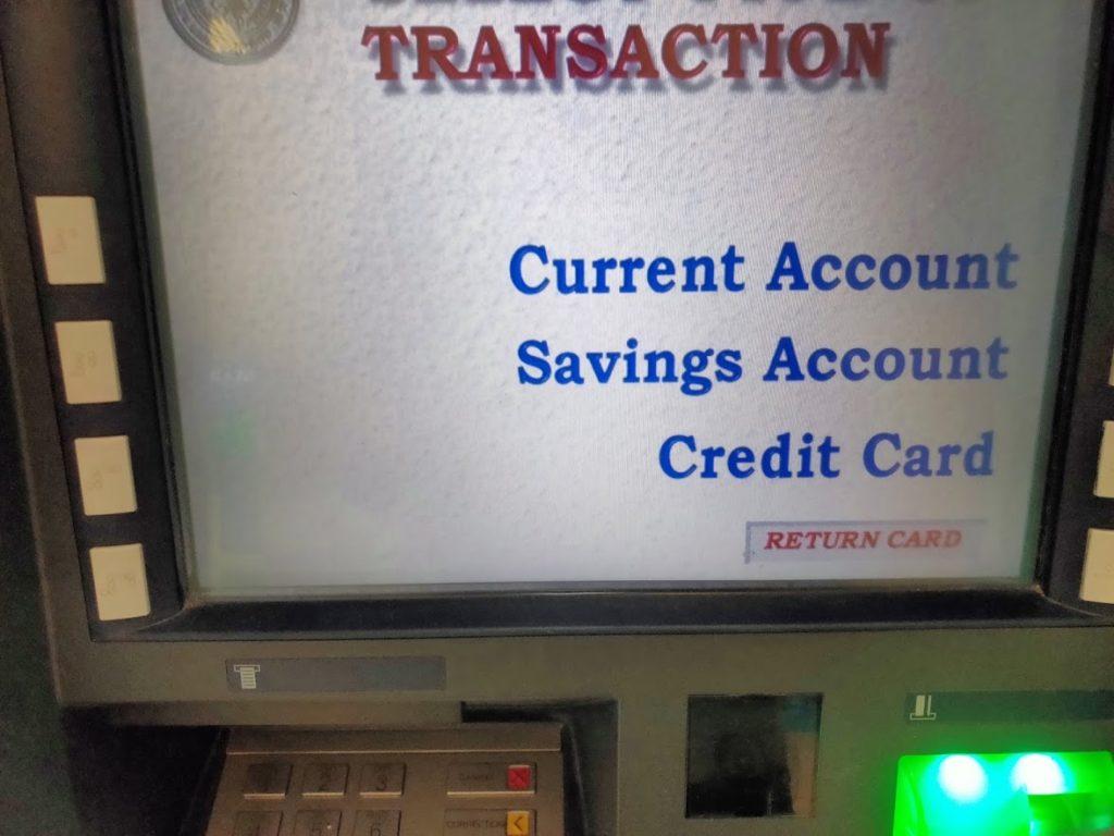 バンダラナイケ空港ATM6