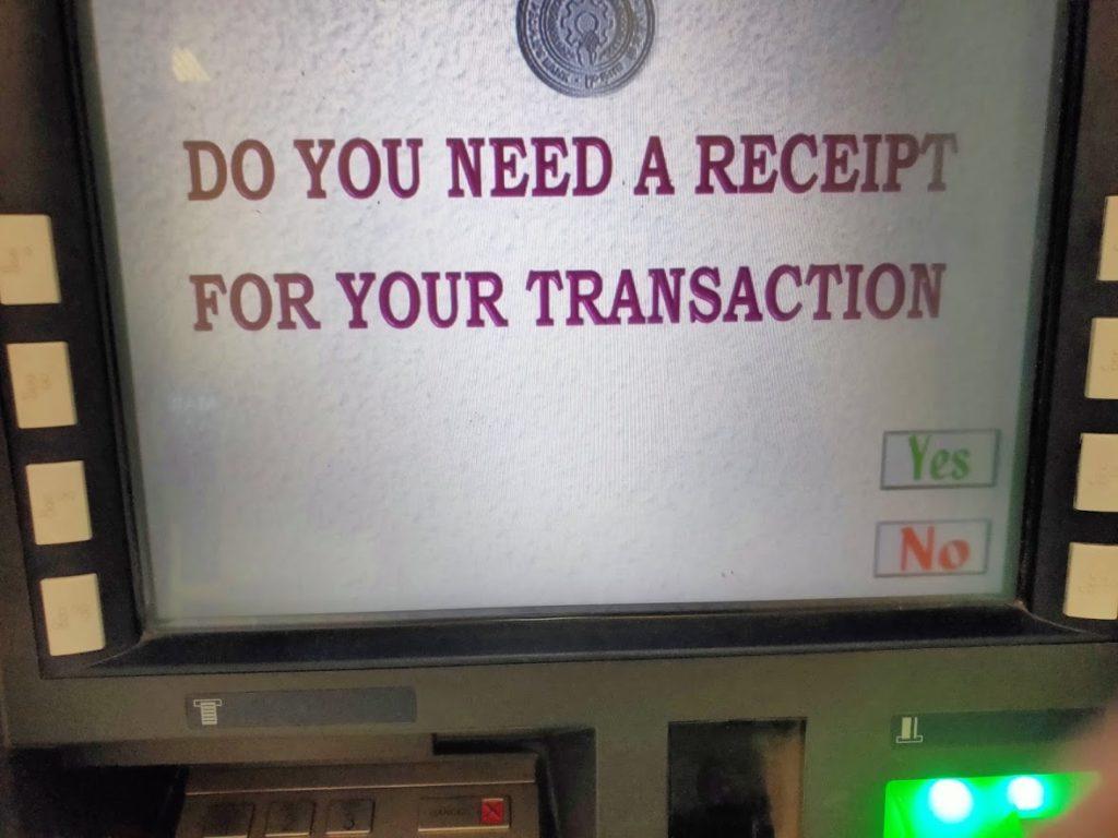 バンダラナイケ空港ATM7