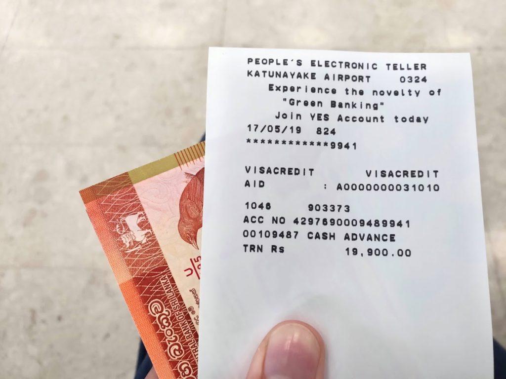 バンダラナイケ空港ATM8