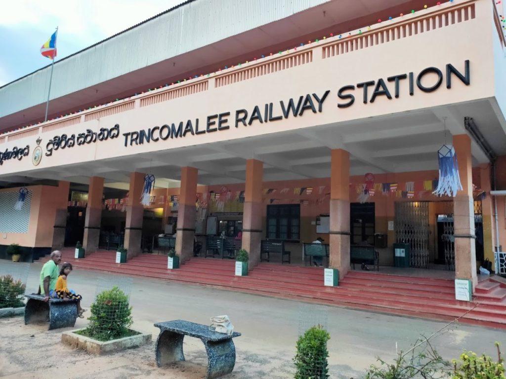 トリンコマリーの駅