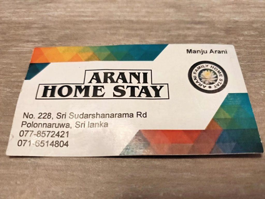 ARANIホームステイの名刺