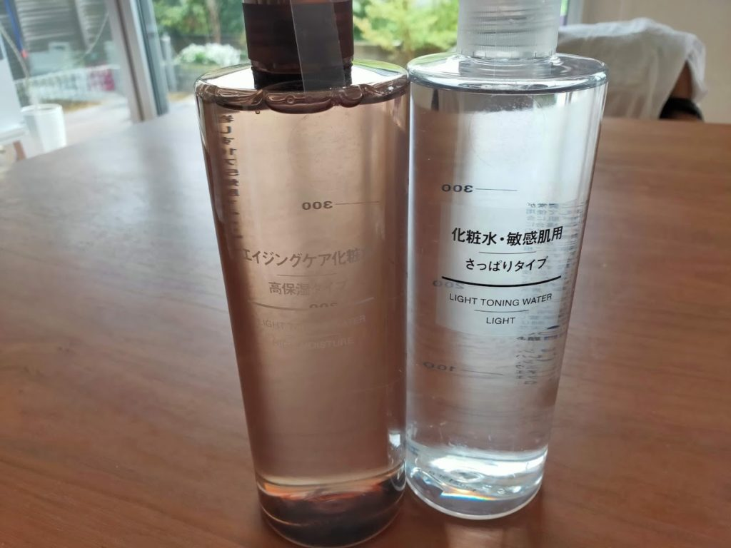 無印良品化粧水エイジングとノーマル1