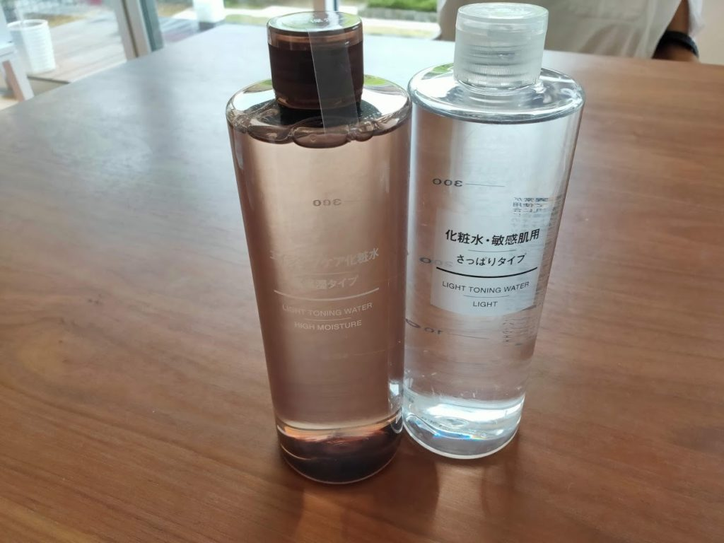 無印良品化粧水エイジングとノーマル2