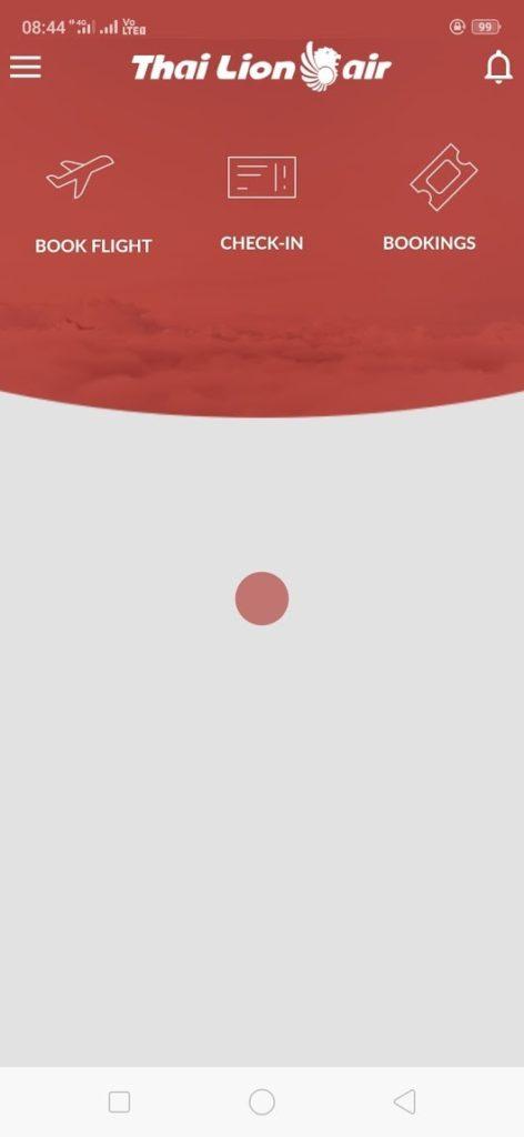 タイライオンエアのアプリトップ画面
