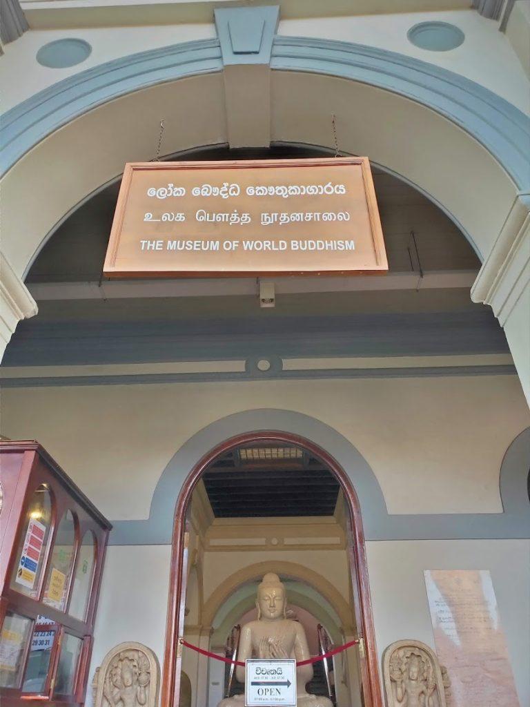 世界の仏教博物館