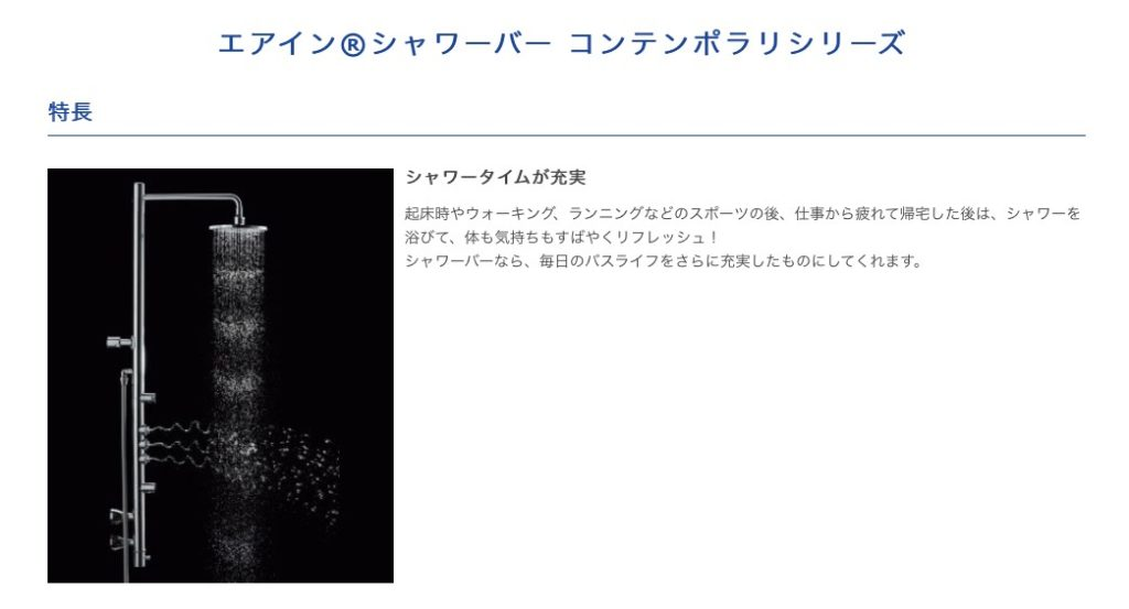 TOTOのTMC95のHP画像