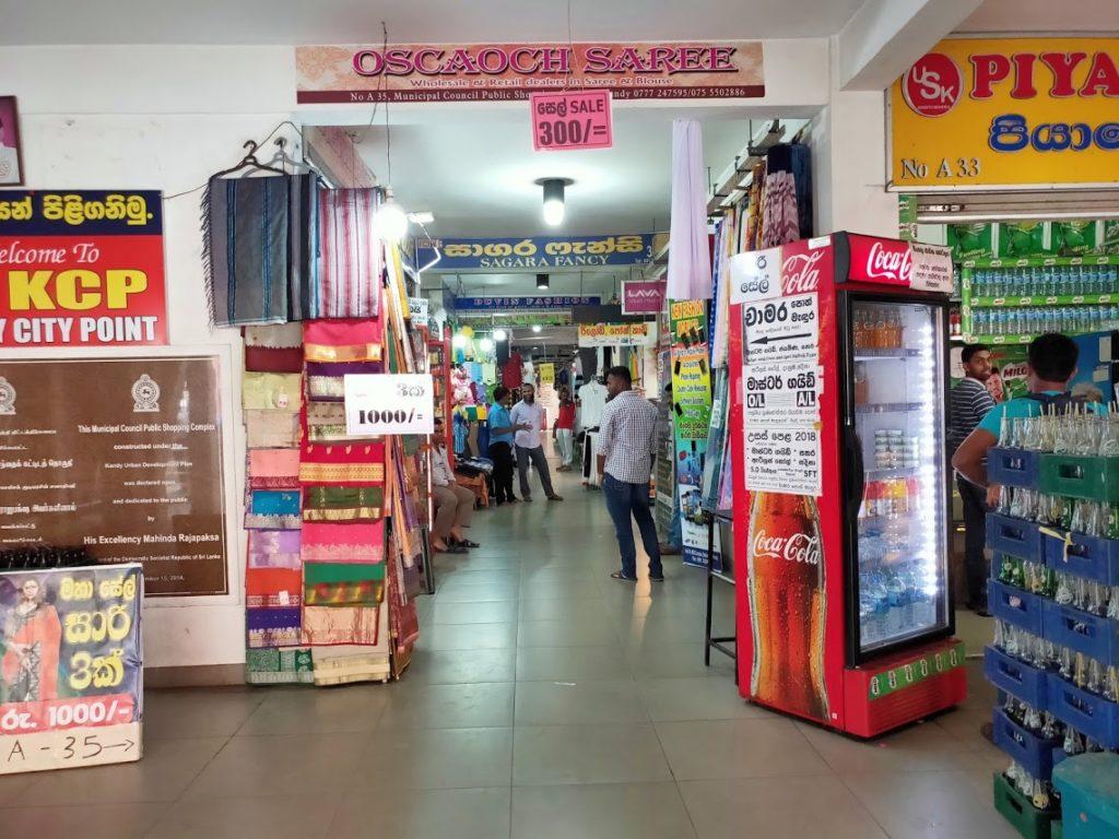 キャンディーの商店街