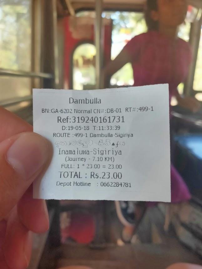 シギリヤからイナマルワまでのバスの料金