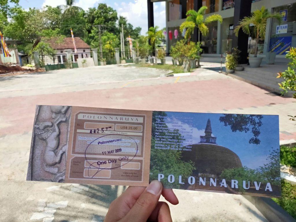 ポロンナルワ遺跡のチケット
