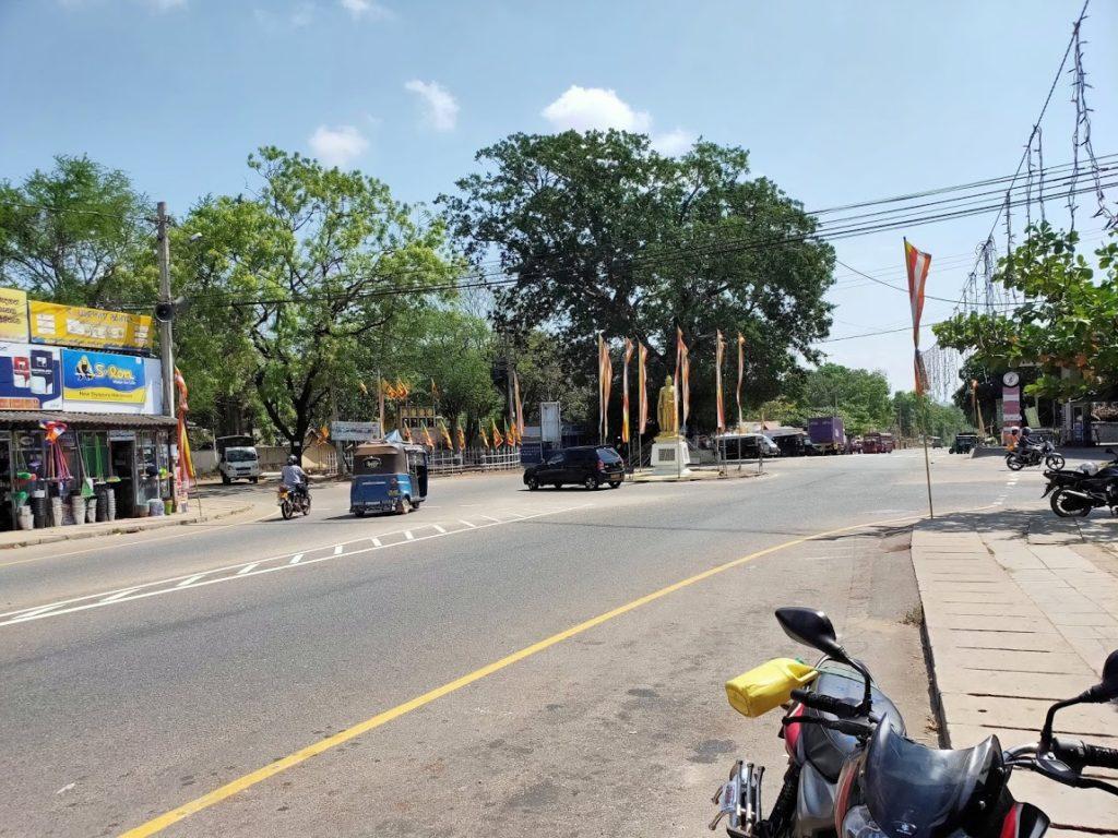 ハバラーナの街