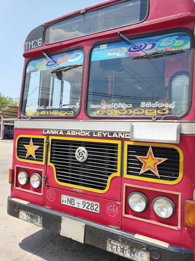カンニヤ温泉行きのバス