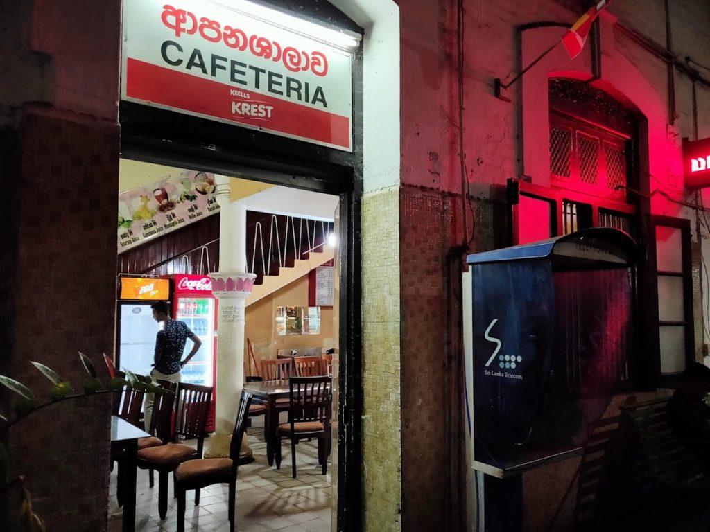 コロンボ駅の食堂
