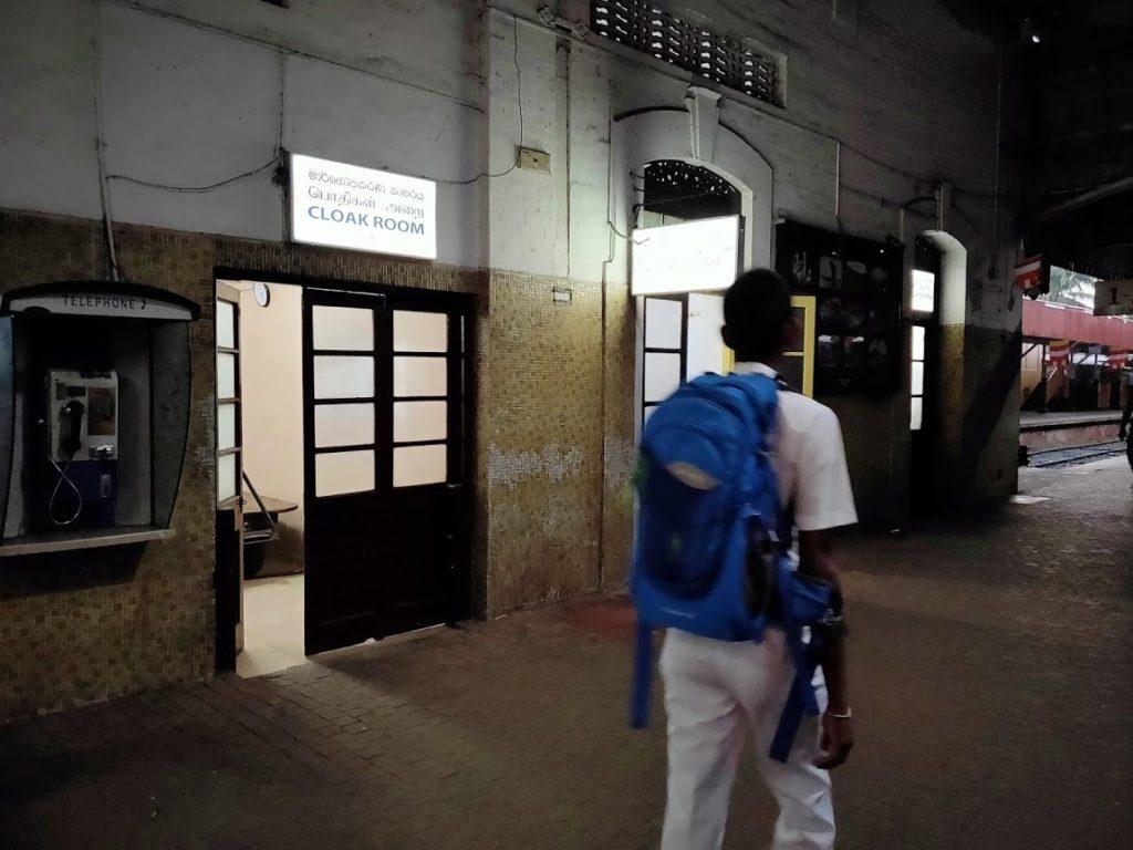 コロンボ駅の荷物ロッカー