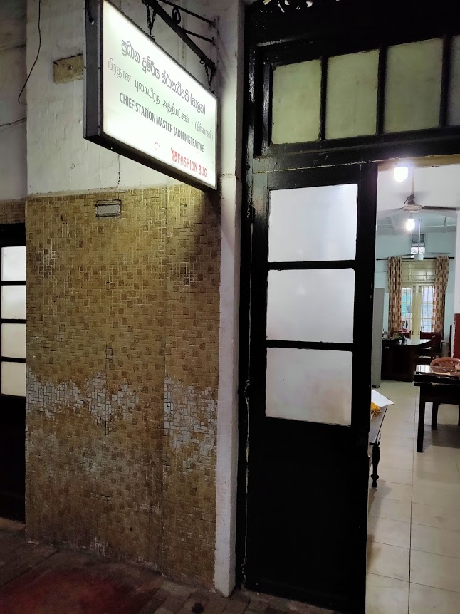 コロンボ駅のチーフルーム