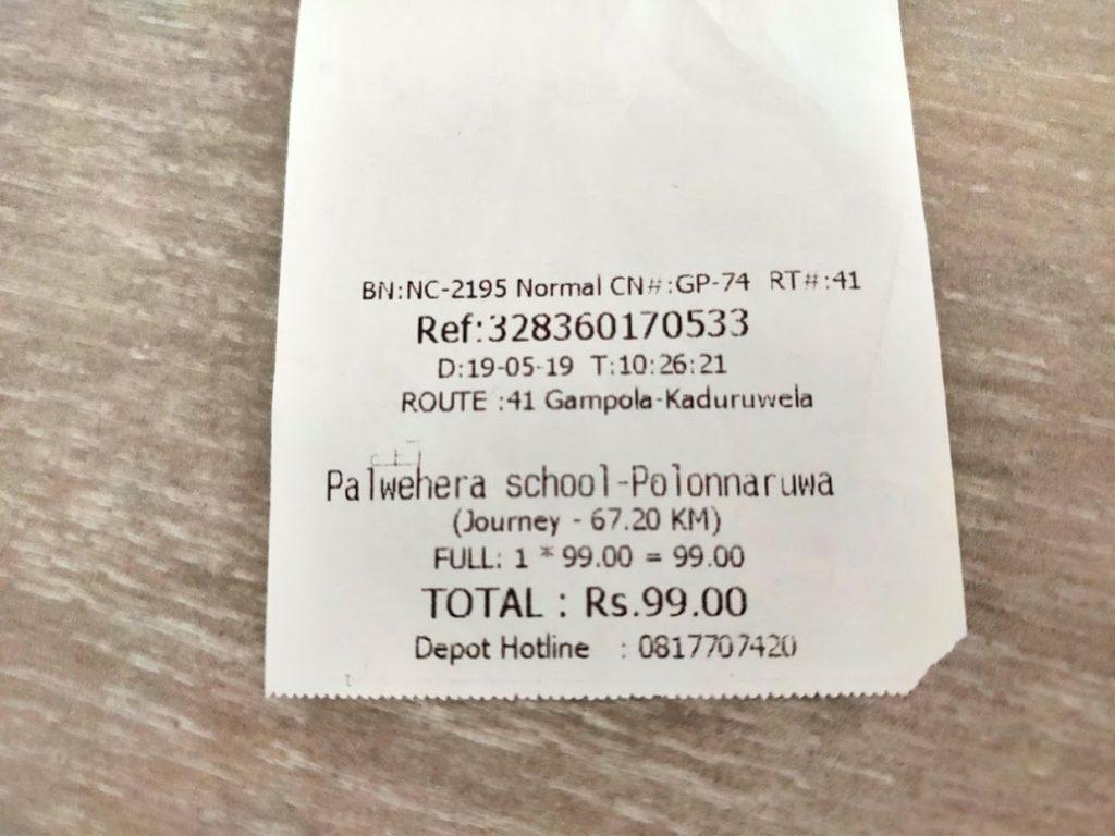 イナマルワとポロンナルワのバス料金