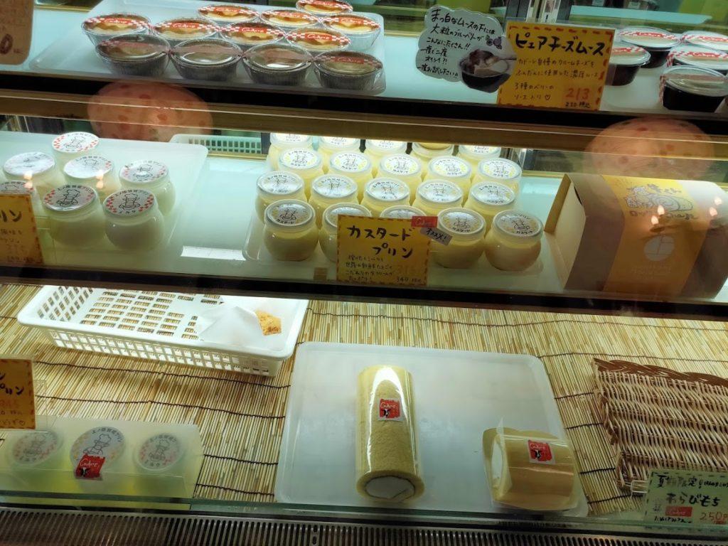 上ノ原牧場チーズ販売店のプリン