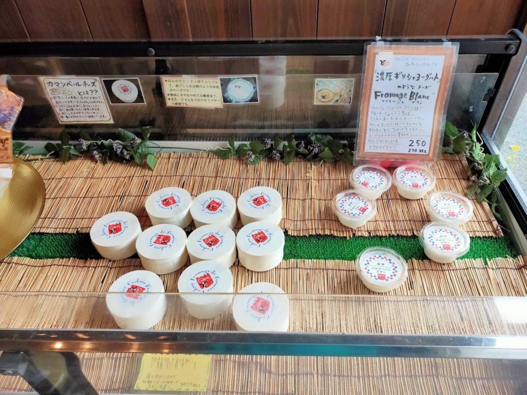 上ノ原牧場チーズ販売店の商品