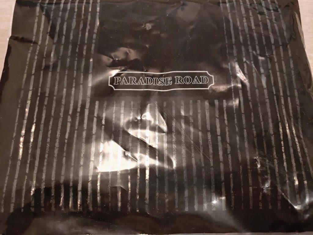 パラダイスロードの袋