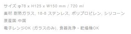KINTOのUNITEAの詳細