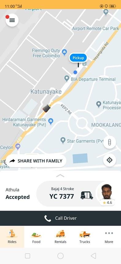 バンダラナイケ空港からpickmeアプリ