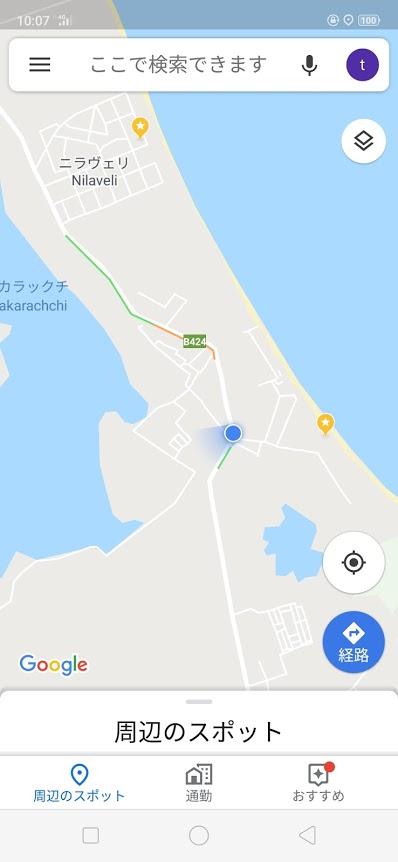 ニラヴェリのバス停場所