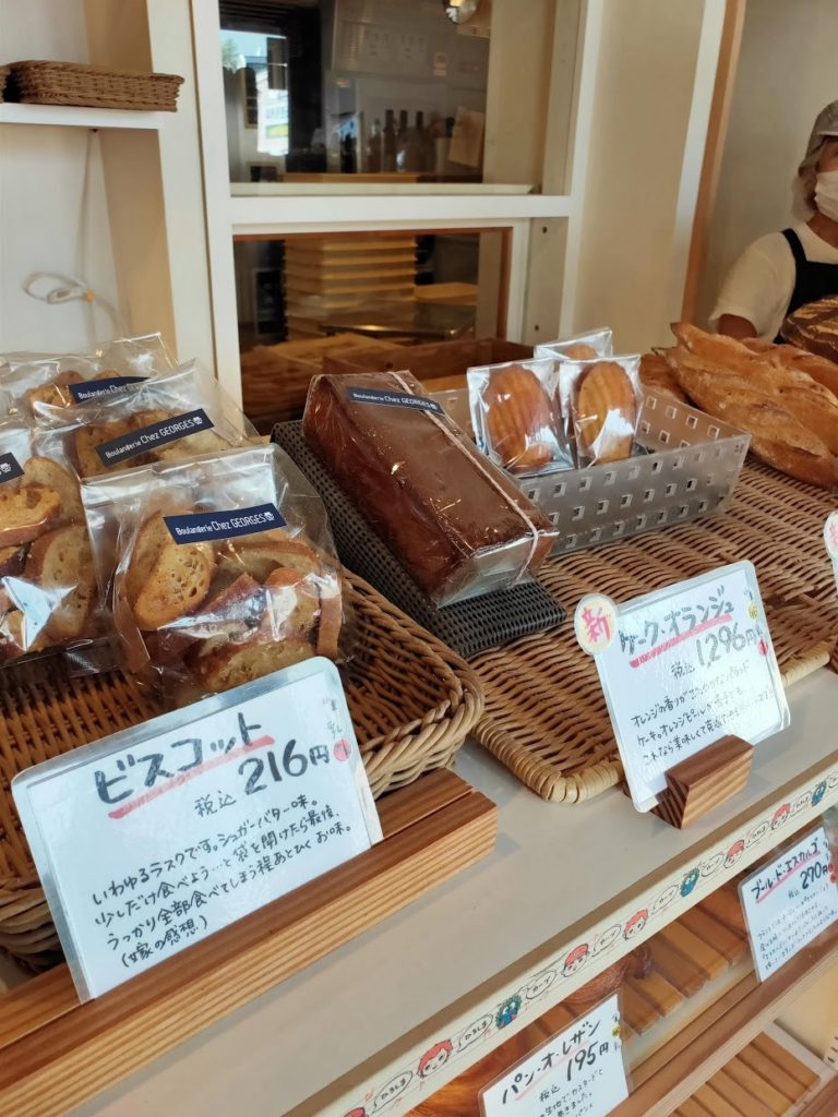 ブーランジュリ シェ ジョルジュの売っているパン