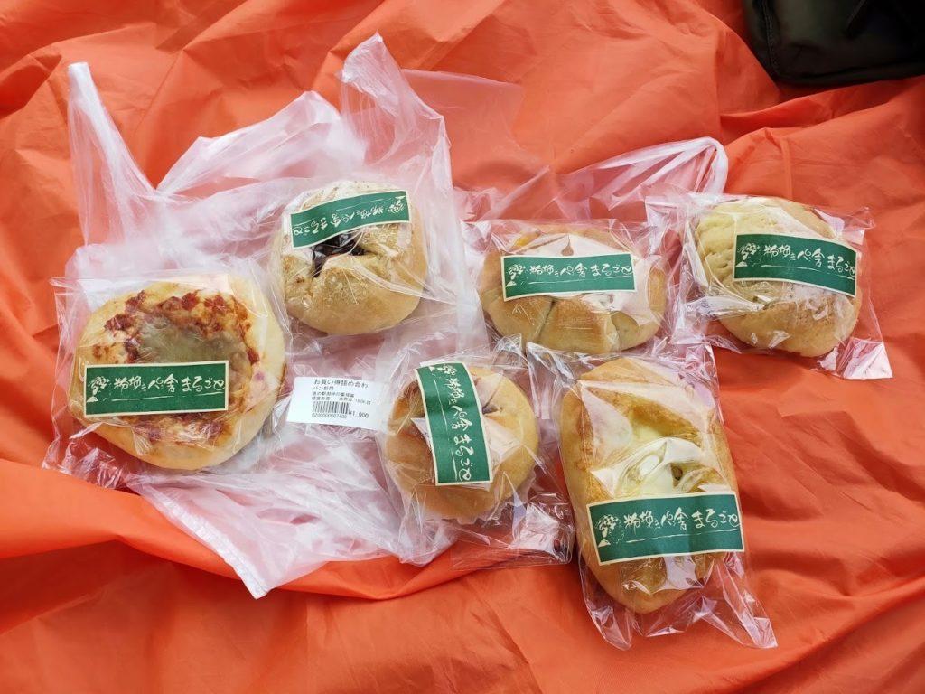 道の駅湖畔の里福富で買ったパン