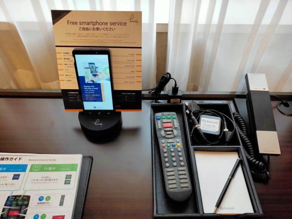リッチモンドホテルのフリースマートフォン