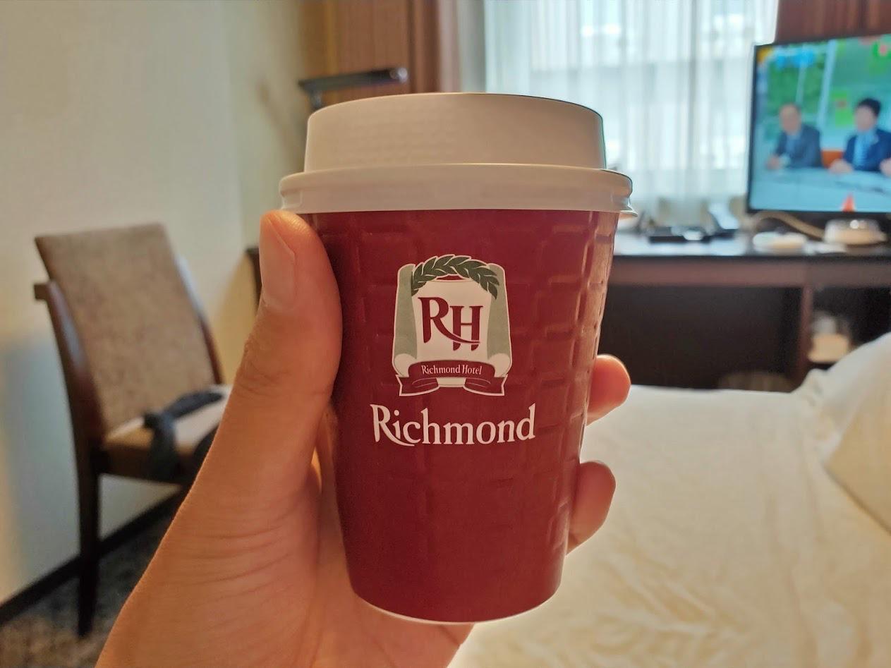 リッチモンドホテル朝食後の持ち帰りコーヒー