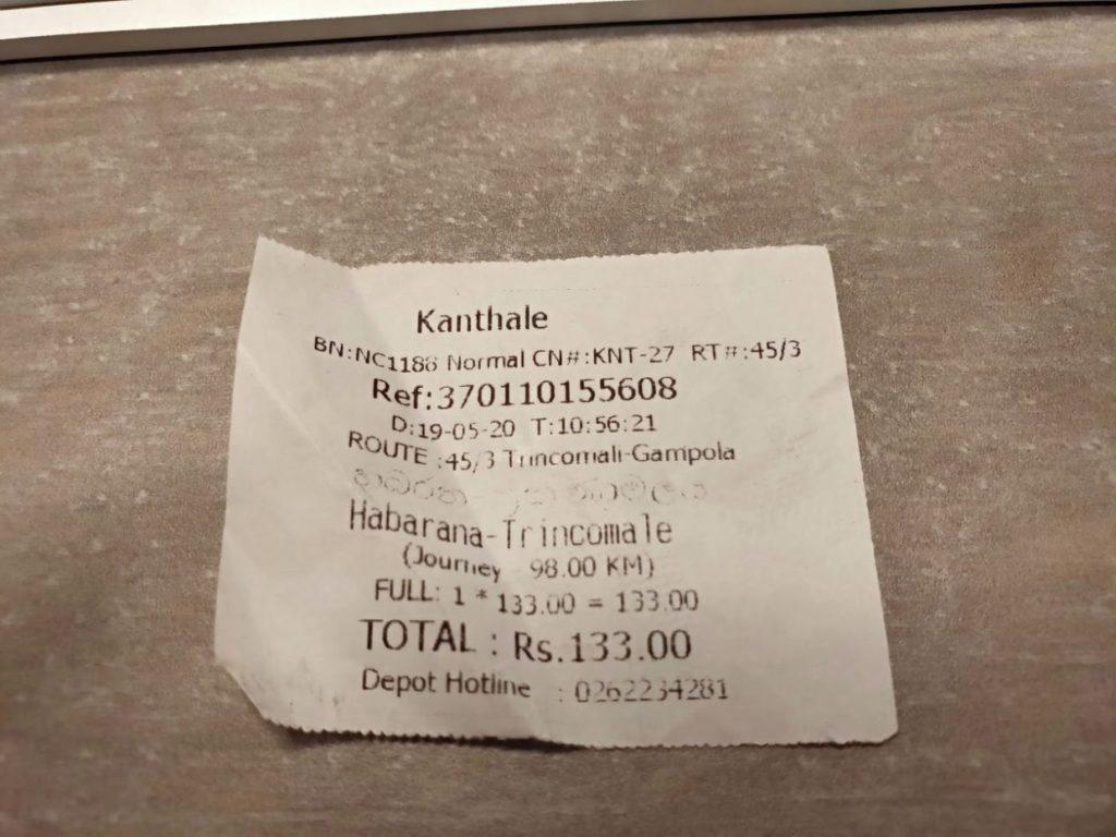 ハバラナからトリンコマリーのバス料金