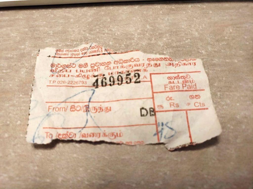 ポロンナルワからハバラナのバス料金