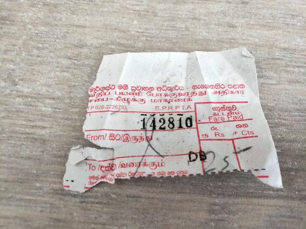 トリンコマリーからニラヴェリのバス料金