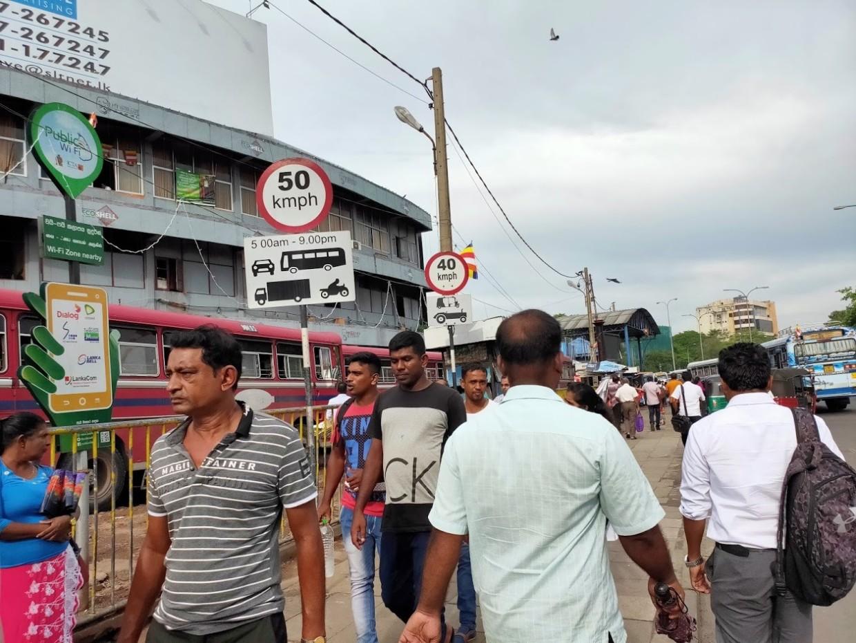 コロンボのバスステーション