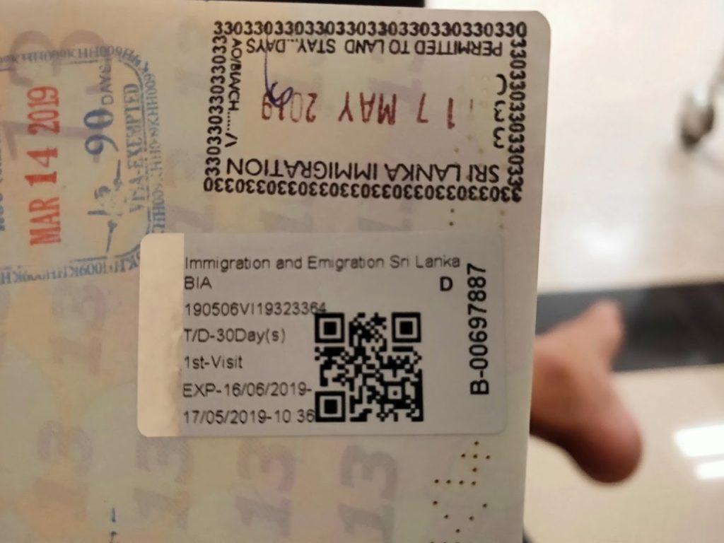 スリランカのパスポート印