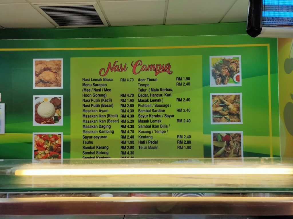KLIAの食事店のメニュー表