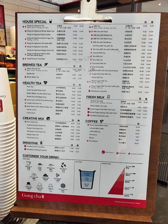 GongChaのメニュー表