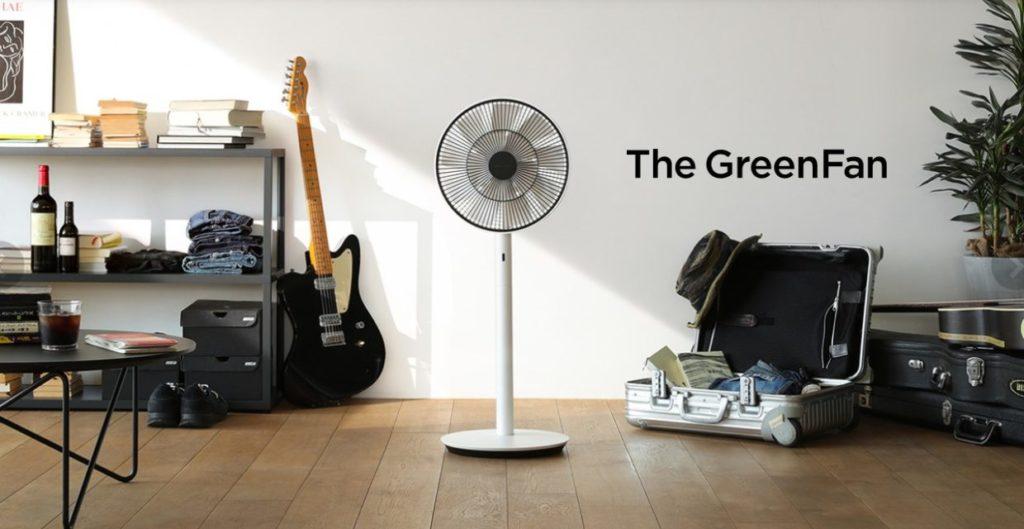 グリーンファンのHP画像1