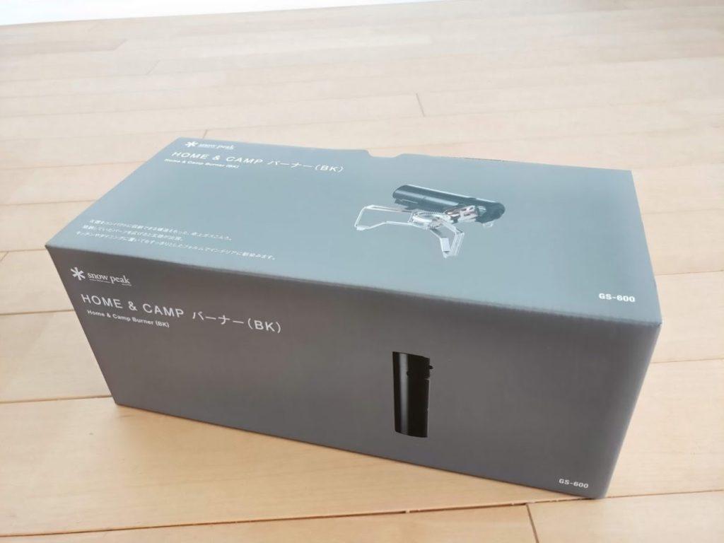 スノーピークガスバーナーの箱