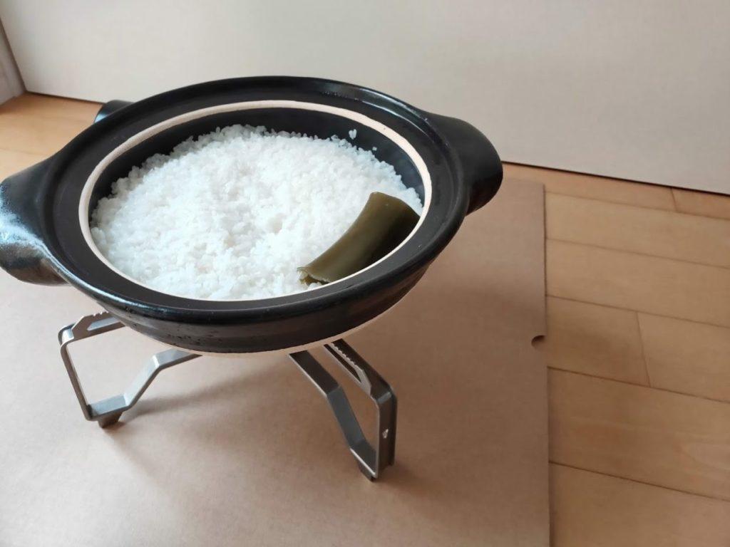 土鍋で炊飯が完成2