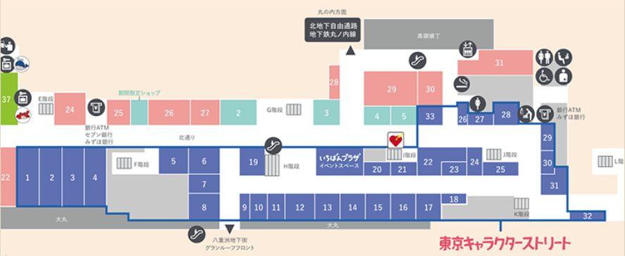 東京キャラクターストリートマップ