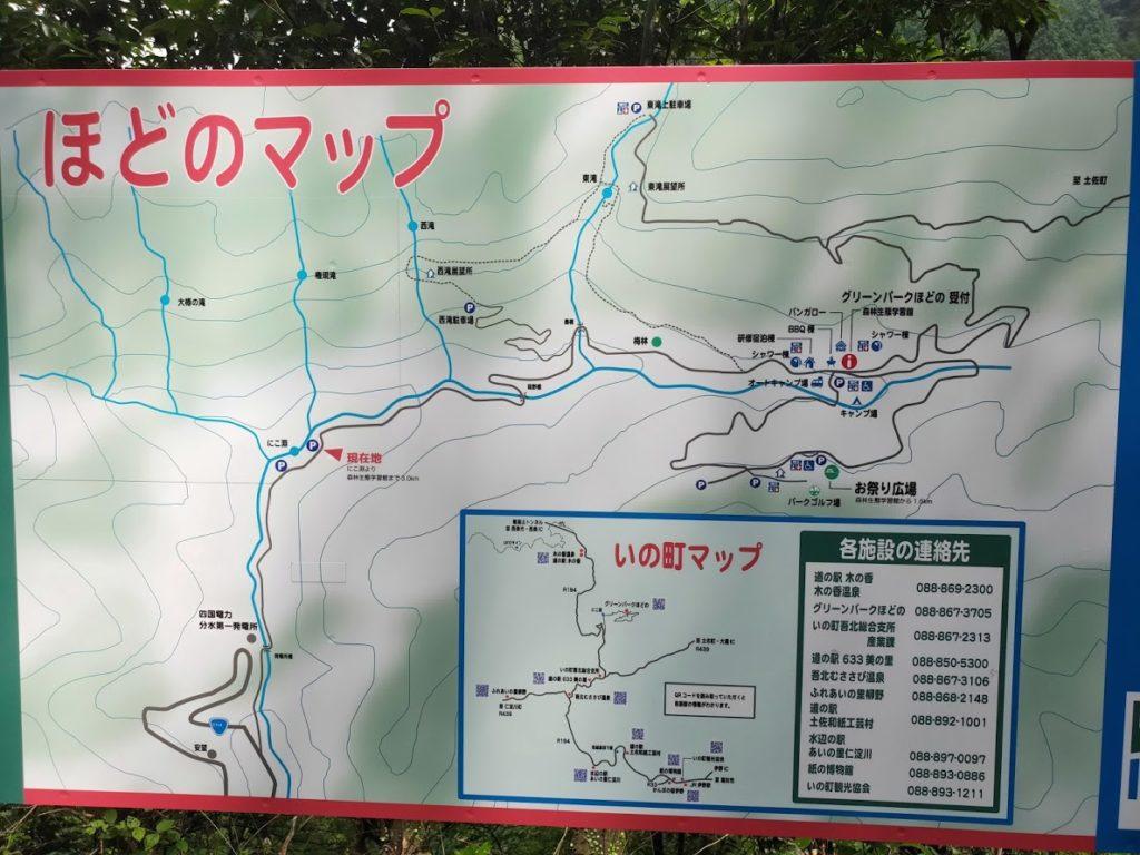 にこ淵のマップ