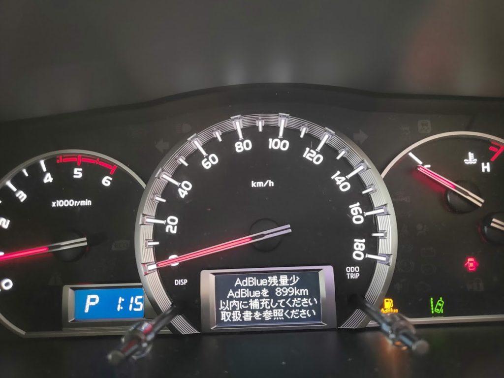 ハイエースの車メーター情報